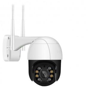 Camera de supraveghere 1080P WiFi 270 panorama CCTV 12003CAM