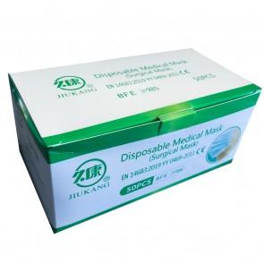 Set 50 bucati Masti chirurgicale medicale tip IIR de unica folosinta, filtrare BFE ≥ 98% Certificate CE