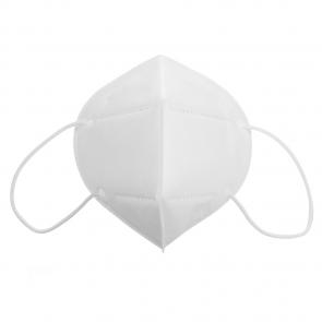 Set 75 bucati Masca Medicala de protectie, tip II R (Folding Type), filtrare BFE ≥ 98%, protectie medicala, sigilate individual