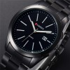 Ceas Quartz Curren Brilliant Black